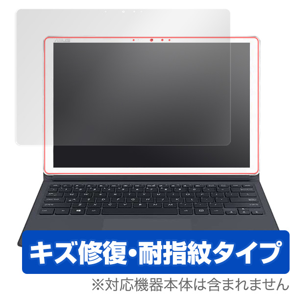 OverLay Magic for ASUS TransBook 3 T305CA