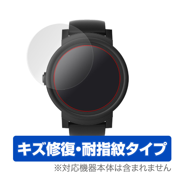 OverLay Magic for TicWatch E (2枚組)