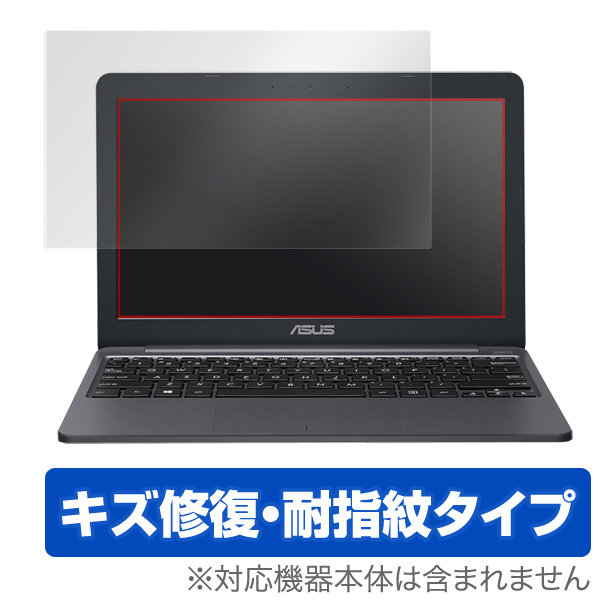 OverLay Magic for ASUS VivoBook E203NA