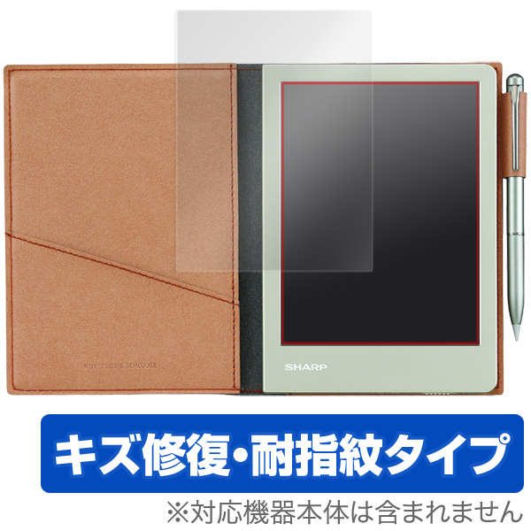 OverLay Magic for 電子ノート WG-S50 / WG-S30