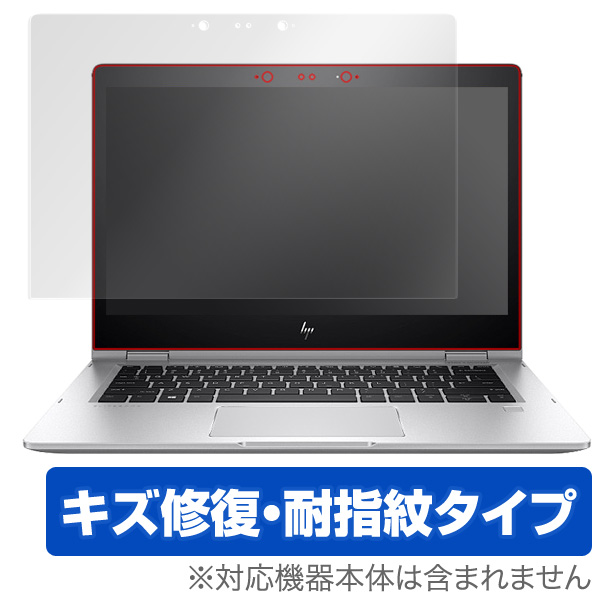 OverLay Magic for HP EliteBook x360 1030 G2