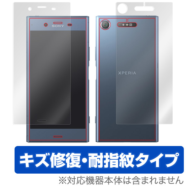 OverLay Magic for Xperia XZ1 SO-01K / SOV36 『表面・背面セット』