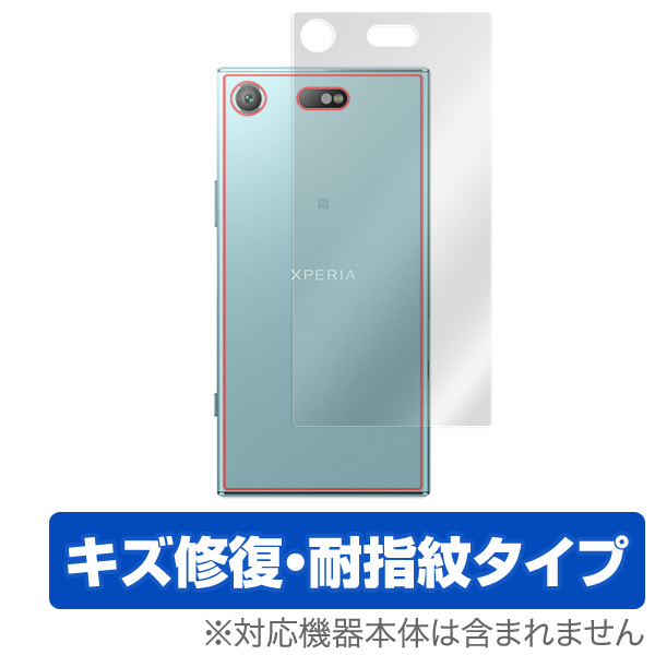 OverLay Magic for Xperia XZ1 Compact 背面用保護シート