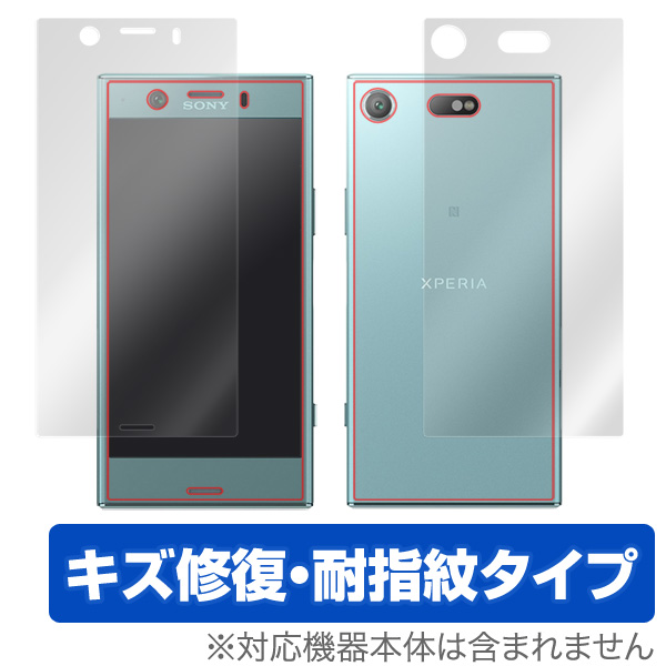 OverLay Magic for Xperia XZ1 Compact SO-02K 『表面・背面セット』