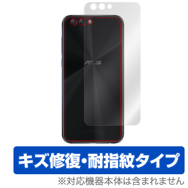 OverLay Magic for ASUS ZenFone 4 (ZE554KL) 背面用保護シート