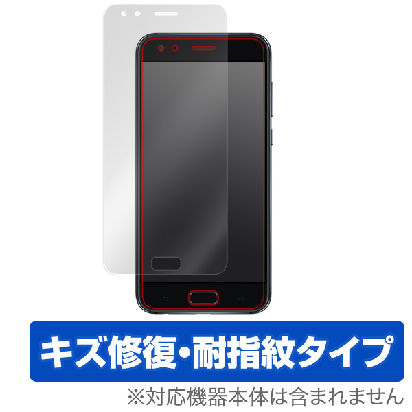 OverLay Magic for ASUS ZenFone 4 (ZE554KL) 表面用保護シート