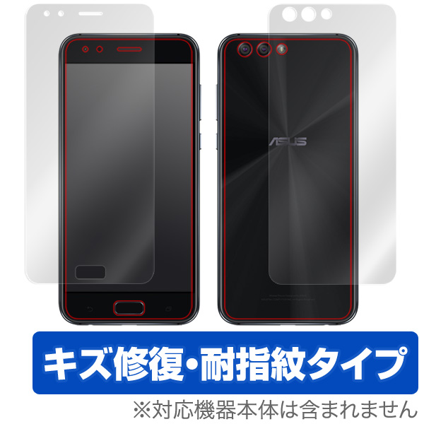 OverLay Magic for ASUS ZenFone 4 (ZE554KL)『表面・背面セット』