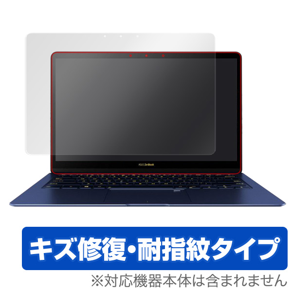 OverLay Magic for ASUS ZenBook 3 Deluxe