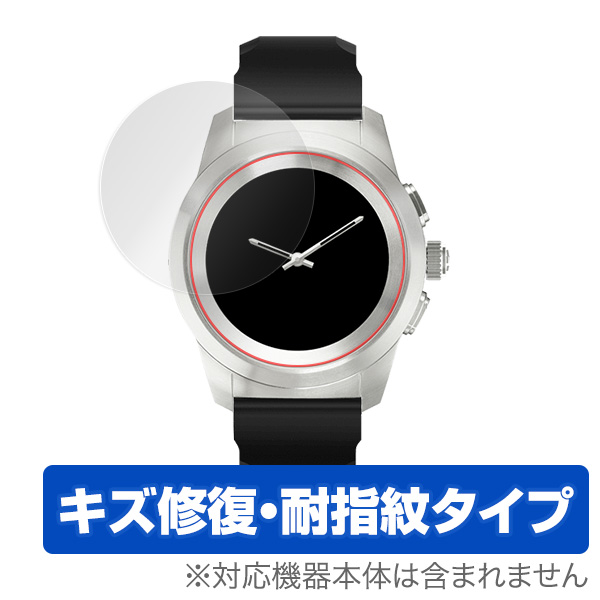 OverLay Magic for MyKronoz ZeTime REGULAR 44mm (2枚組)