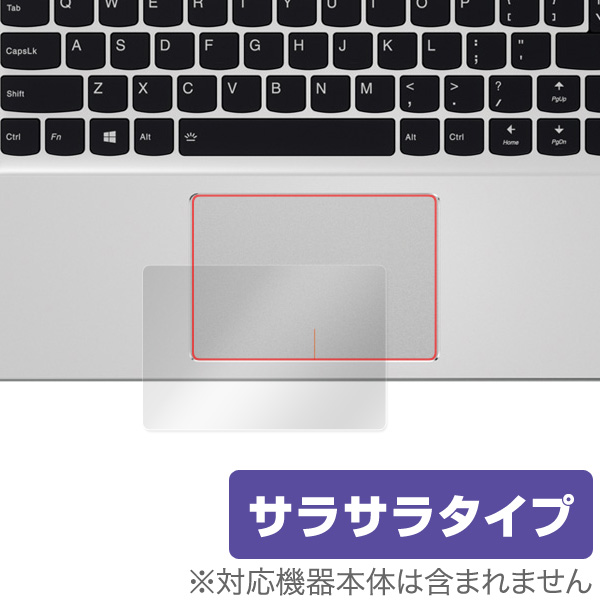 OverLay Protector for トラックパッド Lenovo ideapad 710S Plus