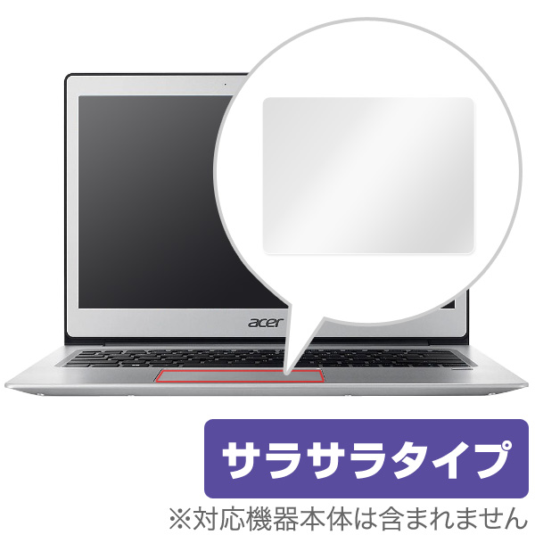 OverLay Protector for トラックパッド Acer Aspire 1 / Swift 1
