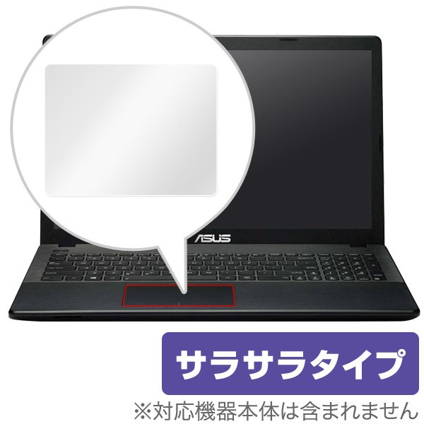 OverLay Protector for トラックパッド ASUS X551シリーズ
