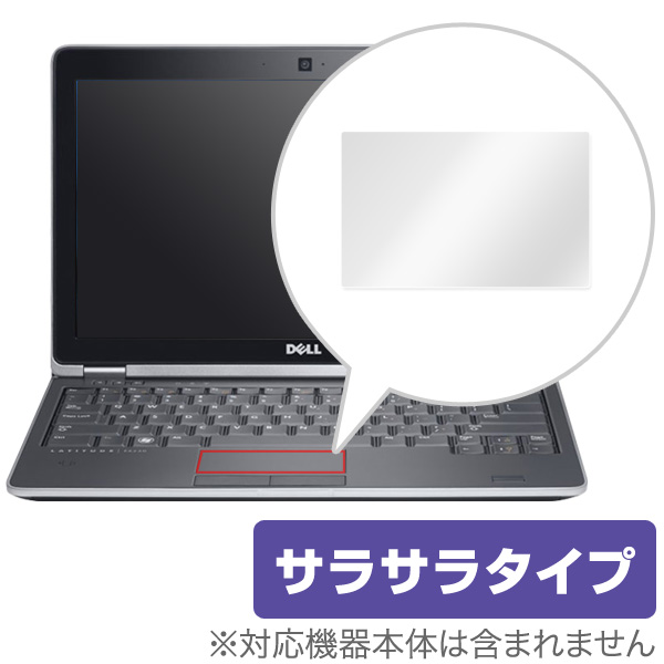 OverLay Protector for トラックパッド Dell Latitude E6230