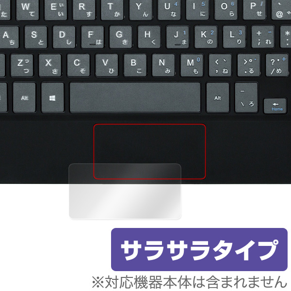 OverLay Protector for トラックパッド FRT103 2in1 PC