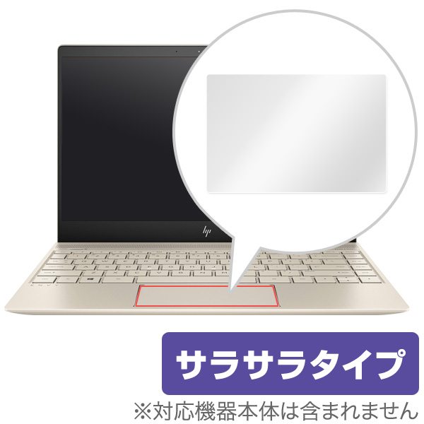 OverLay Protector for トラックパッド HP ENVY 13-ad000