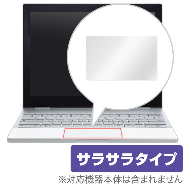 OverLay Protector for トラックパッド Google Pixelbook