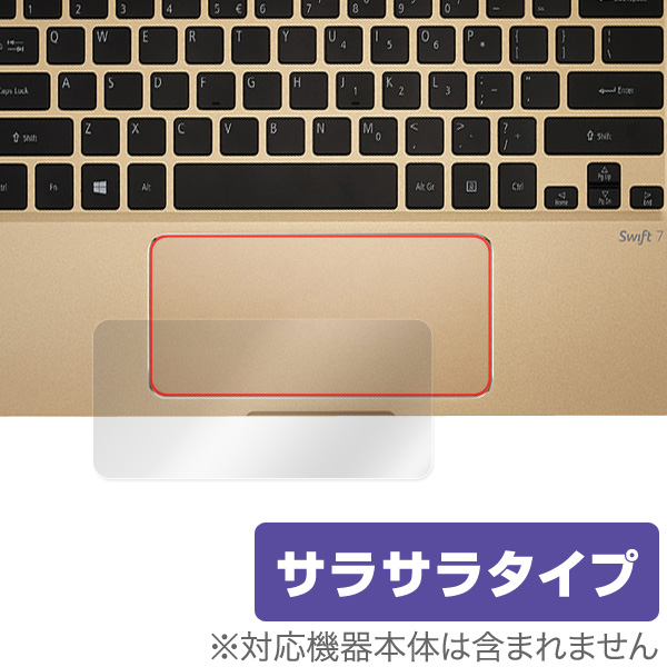 OverLay Protector for トラックパッド for Acer Spin 7 / Acer Swift 7