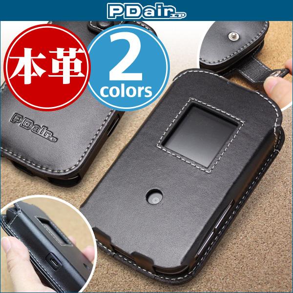 PDAIR レザーケース for FREETEL ARIA 2 スリーブタイプ