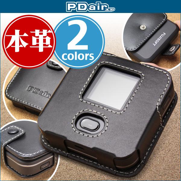 PDAIR レザーケース for +F FS030W スリーブタイプ