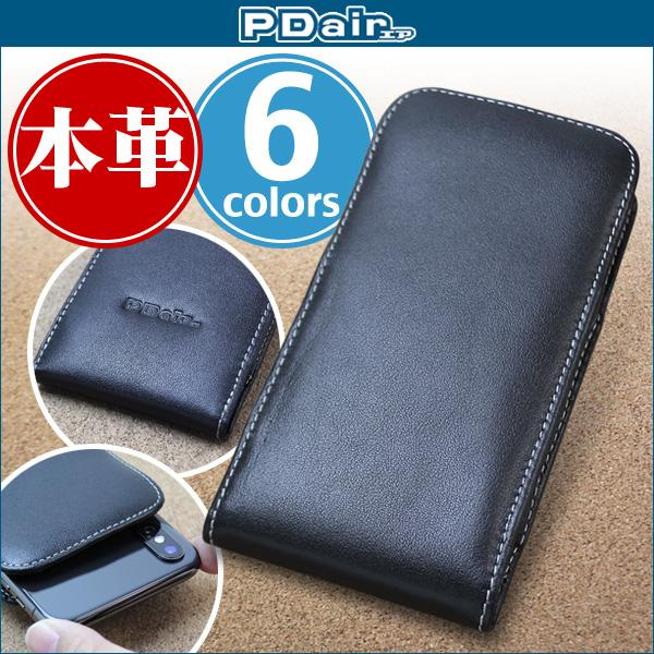 83c9982f6d PDAIR レザーケース for iPhone X バーティカルポーチタイプ