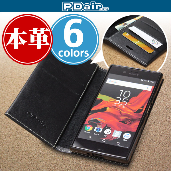 PDAIR レザーケース for Xperia XZs SO-03J / SOV35 / Xperia XZ SO-01J / SOV34 横開きタイプ
