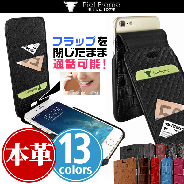 d1c3fc63ed Piel Frama iMagnum Natural Cowskin レザーケース for iPhone 8 / iPhone 7