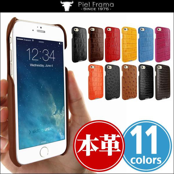74dd5d80ba Piel Frama FramaGrip Natural Cowskin レザーカバー for iPhone 8 / iPhone 7