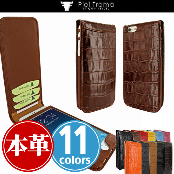 Piel Frama Classic Natural Cowskin レザーケース for iPhone 8 / iPhone 7