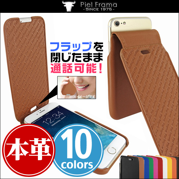 Piel Frama UltraSliMagnum レザーケース for iPhone 8 / iPhone 7