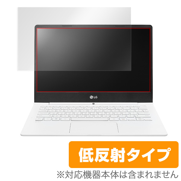 OverLay Plus for LG gram 13インチ (13Z970-ER33J)