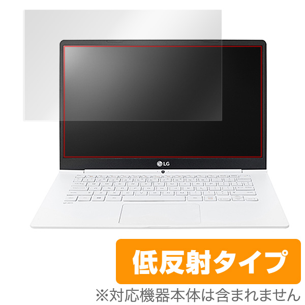 OverLay Plus for LG gram 14インチ (14Z970-GA55J)
