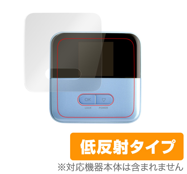 OverLay Plus for Pocket WiFi 601ZT 極薄液晶保護シート