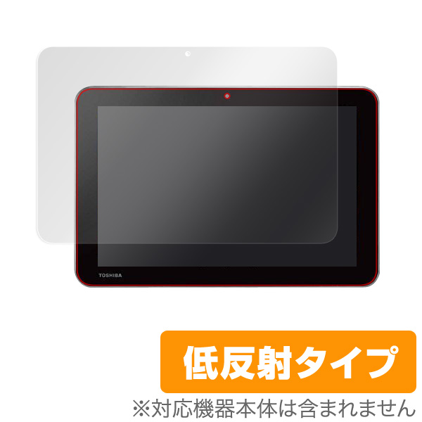 OverLay Plus for Android タブレット A204YB