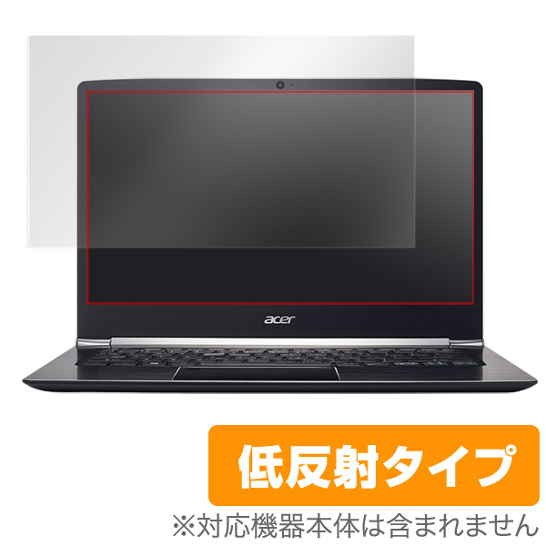 OverLay Plus for Acer Swift 5 (2017)