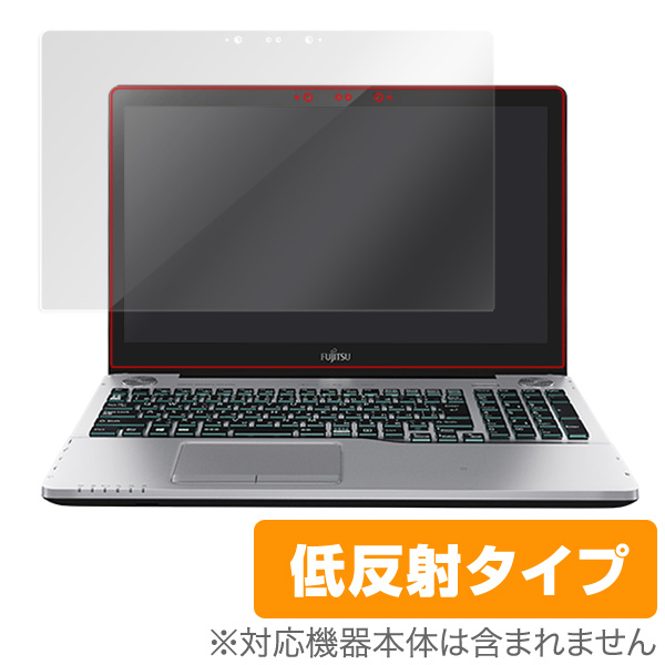 OverLay Plus for LIFEBOOK AH90/B1(GRANNOTE) / AH77/B1 / WA3/B1