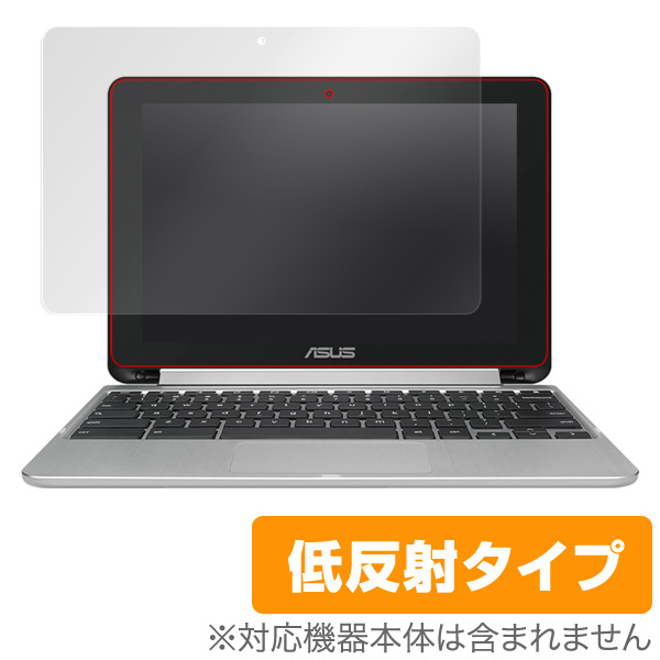 OverLay Plus for ASUS Chromebook Flip C101PA