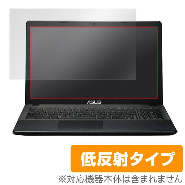 OverLay Plus for ASUS X551シリーズ