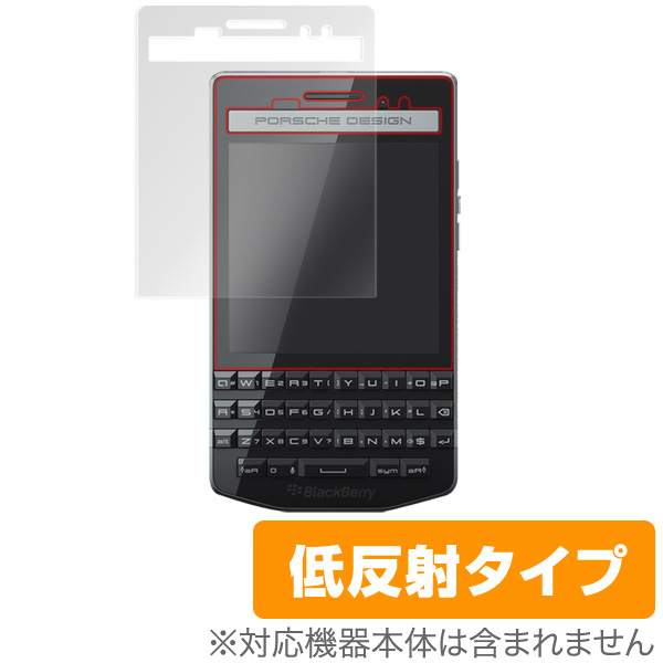 OverLay Plus for BlackBerry Porsche Design P'9983 smartphone