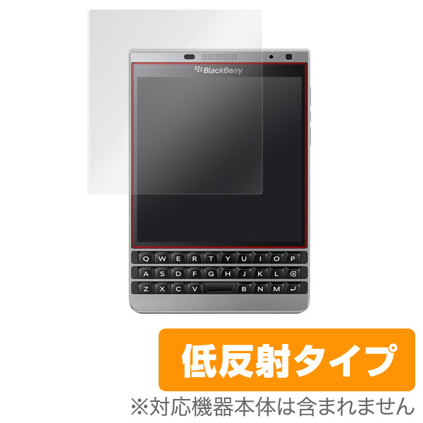 OverLay Plus for BlackBerry Passport Silver Edition SQW100-4