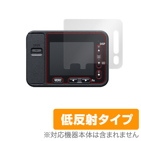 OverLay Plus for Cyber-shot DSC-RX0 液晶保護シート (2枚組)