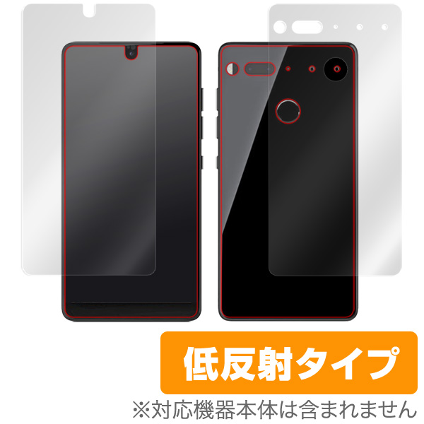 OverLay Plus for Essential Phone PH-1『表面・背面セット』