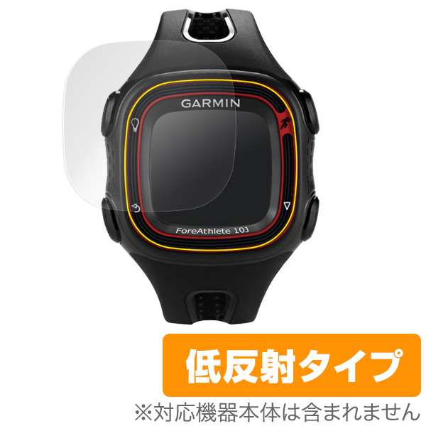 OverLay Plus for GARMIN ForeAthlete 10J (2枚組)