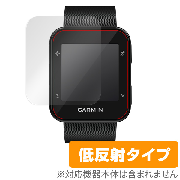 OverLay Plus for GARMIN ForeAthlete 35J (2枚組)