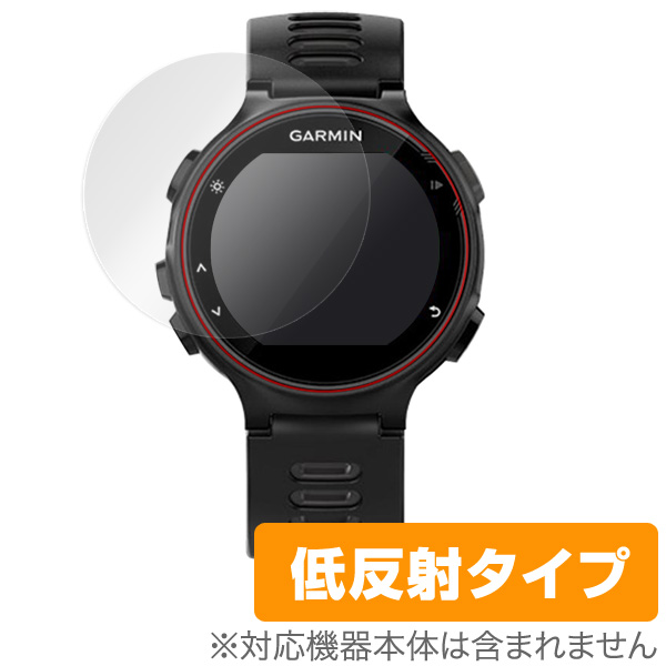 OverLay Plus for GARMIN ForeAthlete 735XTJ (2枚組)
