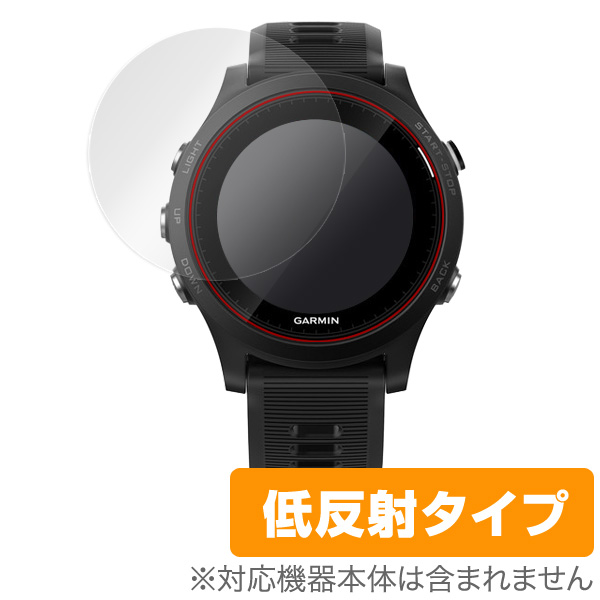 OverLay Plus for GARMIN ForeAthlete 935 (2枚組)