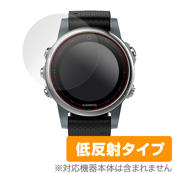 OverLay Plus for GARMIN fenix 5S (2枚組)