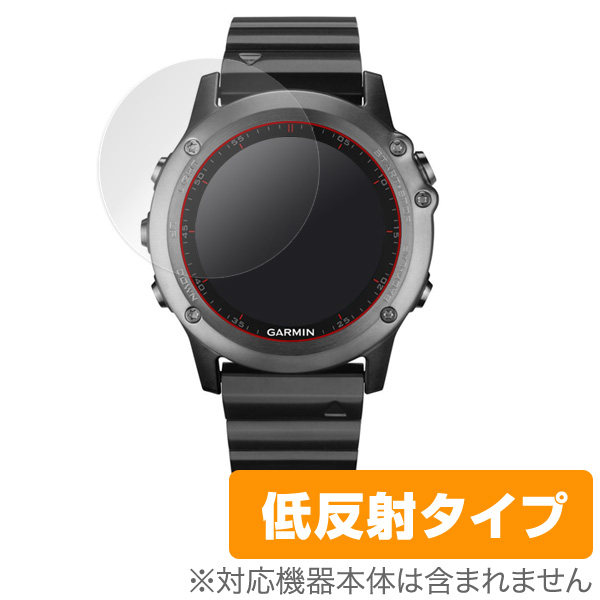 OverLay Plus for GARMIN fenix 5 / fenix 3J (2枚組)