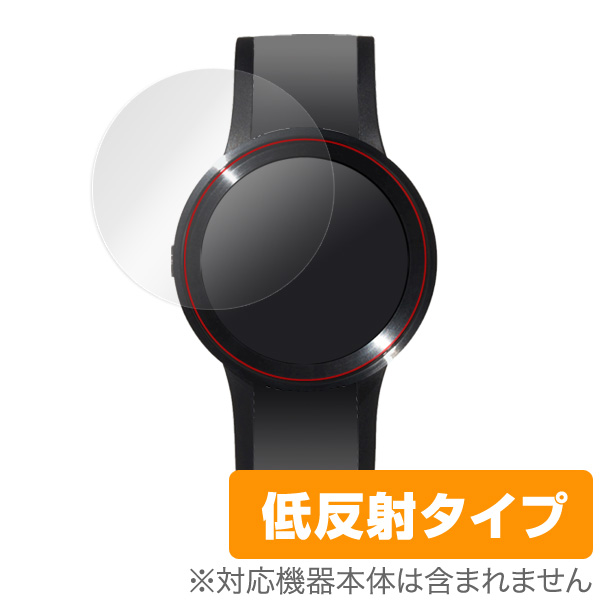 OverLay Plus for FES Watch U (2枚組)