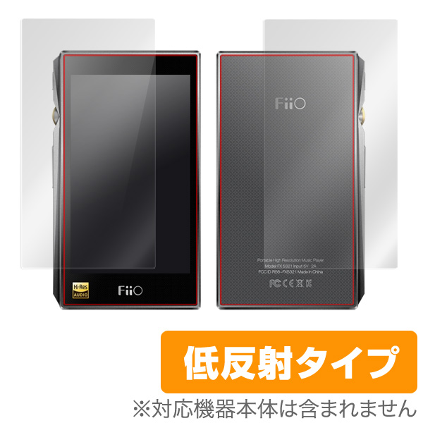 OverLay Plus for Fiio X5 3rd generation『表面・背面セット』