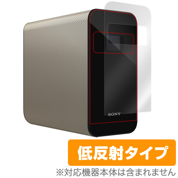 OverLay Plus for Xperia Touch G1109